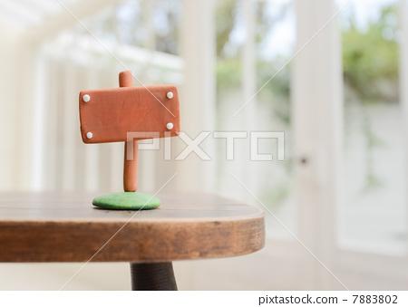 图库照片: 粘土工作 用粘土做东西 广告牌