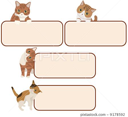 小猫 插图 框架 帧 边框 首页 插图 动物_鸟儿 猫 小猫 框架 帧 边框