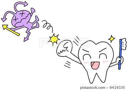 牙疼的图片可爱卡通