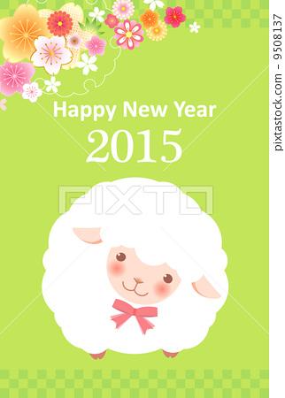 新年贺卡 绵羊 羊