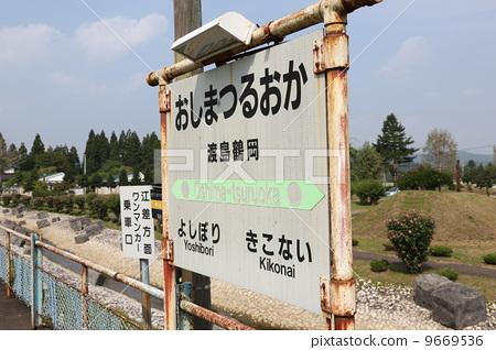 车站荣誉logo素材