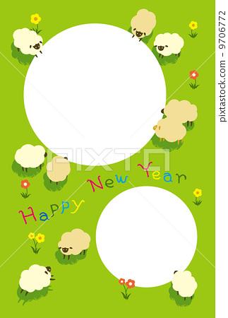 羊年 新年贺卡 相框