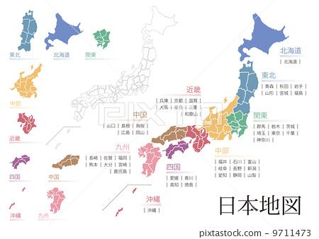 日本地图 都道府县 北海道