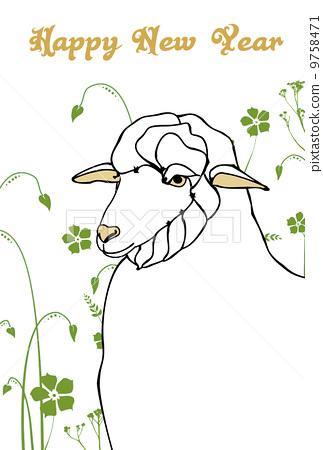 羊年 新年贺卡 金信