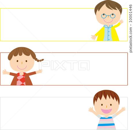 动态动漫卡通头像450_231gif漫画图动图陪酒女漫画韩国图片