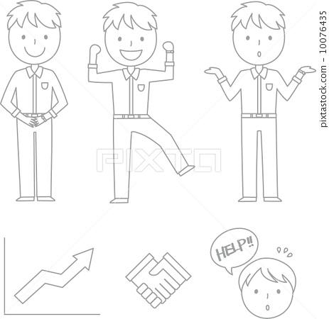画领带图片步骤图片