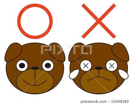 狗 动物宝宝 字符