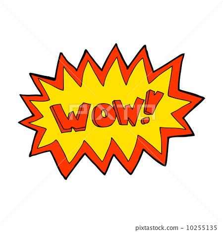 图库插图: cartoon wow explosion