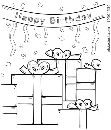 happy birthday and gifts