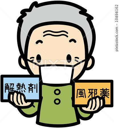 图库插图: 感冒药 矢量图 老人