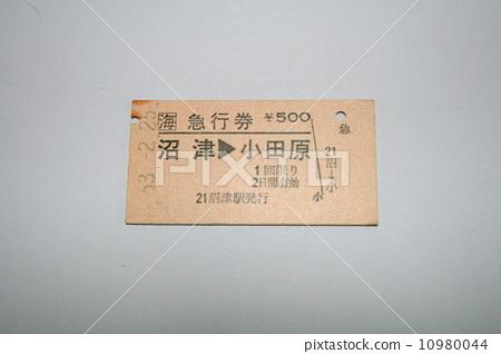 东海道本线 票 国有铁道