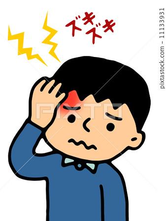 头痛 首页 插图 人物 男性 男孩 偏头痛 头疼 头痛  *pixta限定素材仅