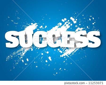 图库插图: success concept