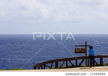 万岁崖 塞班岛 北马里亚纳群岛