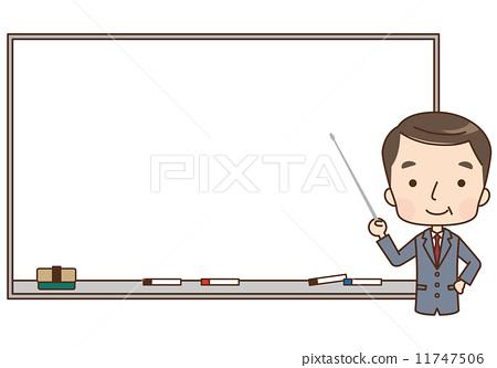 ppt图片素材 老师
