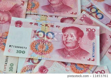 人民币 纸币 钞票