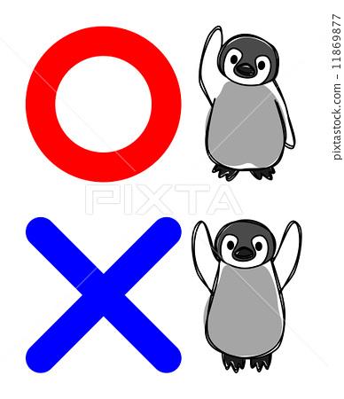 logo 标识 标志 设计 矢量 矢量图 素材 图标 388_450