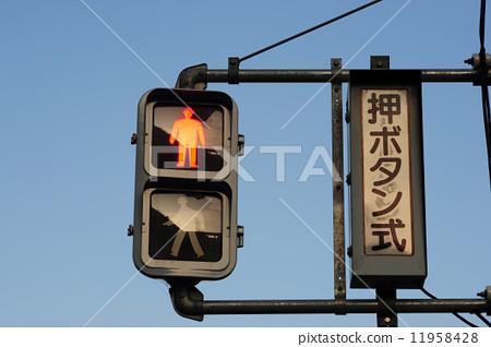 红绿灯 信号灯 交通灯