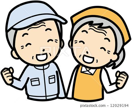 图库插图: 握拳 矢量 年长