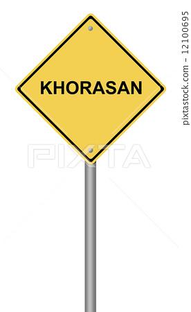 叙利亚 阿拉伯半岛