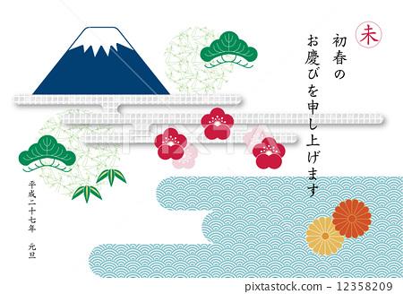 富士山と松竹梅 年贺状 12358209