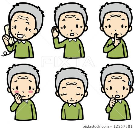 老年人 插图 矢量图 表情 老人 首页 插图 人物 男女 老年人 矢量图