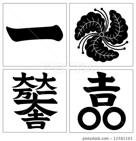 单个英文字母头像_纹身图案 en.pimg.jp 宽450x468高