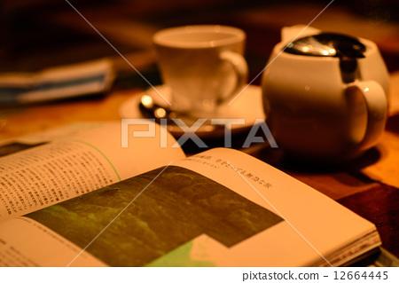 茶书 咖啡