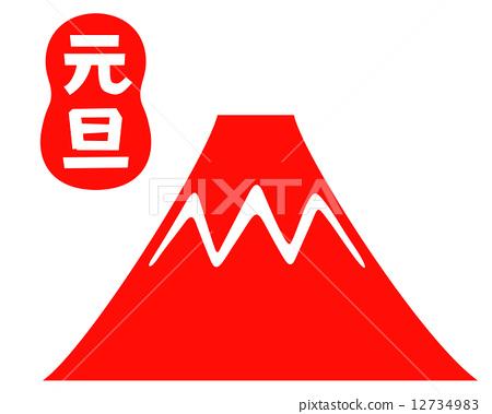 图库插图: 元旦 富士山 天