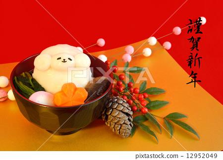 图库照片: 索尼 日本年糕汤 羊