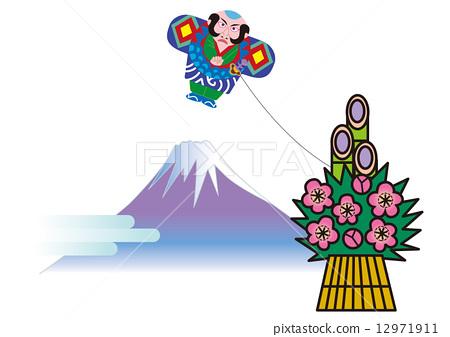 图库插图: 新年的圣诞树装饰 矢量 形似男仆的风筝