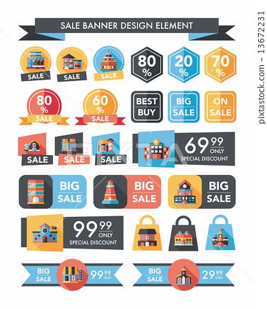 图库插图: building sale banner flat design background set, eps10图片