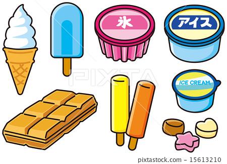 图库插图: 矢量 冰淇淋 冰棒