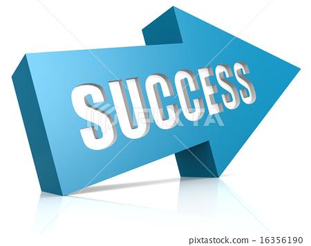 图库插图: blue success arrow