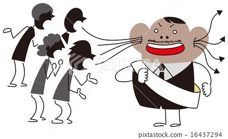 插图素材: 假装听到公民声音的政治家
