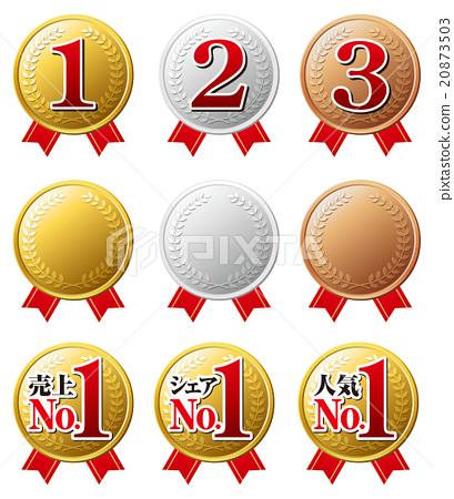图库插图: 金牌,银牌,铜牌