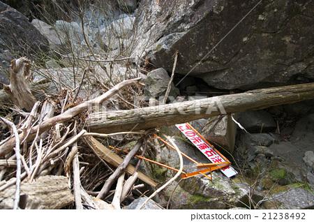 图库照片: 落石 广告牌 告示牌