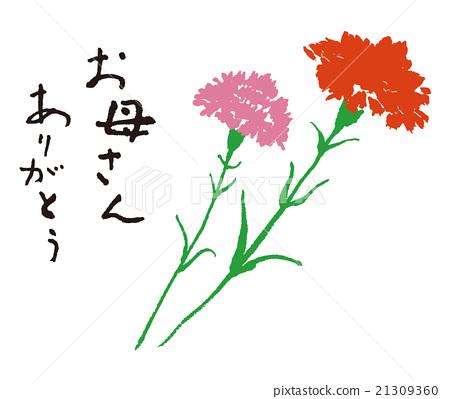 图库插图: 康乃馨 母亲节 书法作品