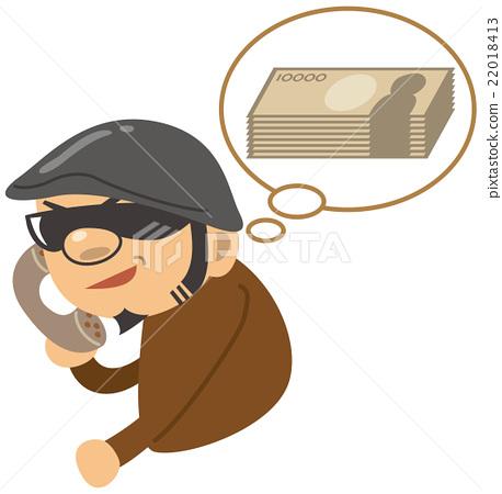 图库插图: 罪犯 现金 钱