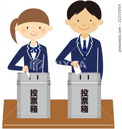 插图 选举 投票 矢量 首页 插图 人物 学生 高中生 选举 投票 矢量