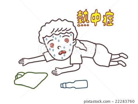 预防中暑简笔画