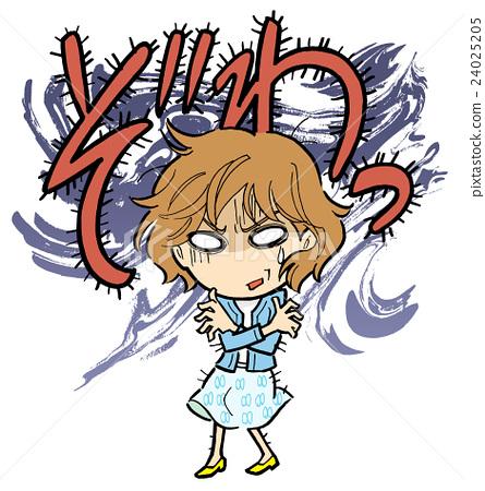 图库插图: 冻得发抖 吓人的 仇