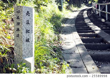 图库照片: 古道 松江市 岛根县