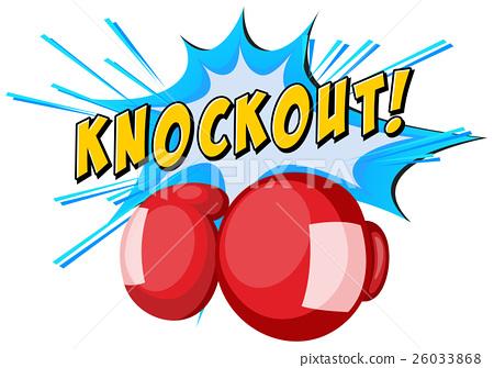 图库插图: expression knockout and boxing gloves
