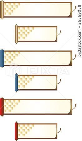 图库插图: 矢量 卷轴 画卷