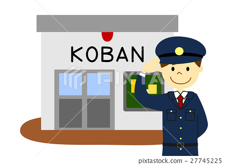 图库插图: 派出所 警察 敬礼