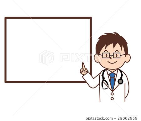 医生和儿童ppt素材