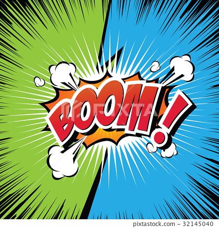 插图素材: boom! comic speech bubble.