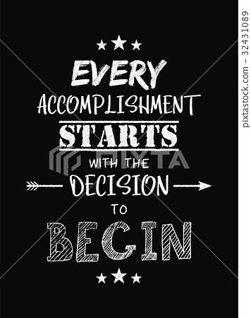 插图素材: motivational quote poster.