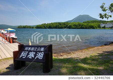图库照片: 北海道 阿寒湖